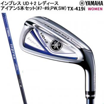 【飛揚高爾夫】2019 yamaha inpres UD+2 鐵桿(碳)#5~P.A.S (9支)